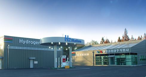 Em Korea Co Ltd Hydrogen Station