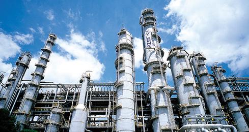 EM KOREA CO , LTD  - Hydrogen Plant